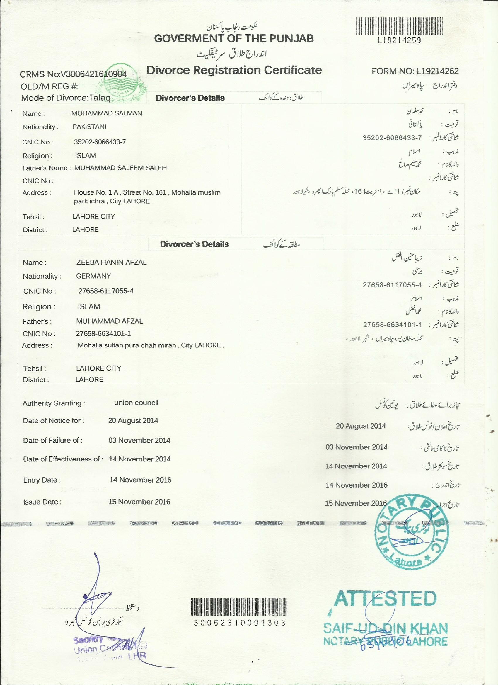 Divorce Certificate In Pakistan Nazia Law Associates