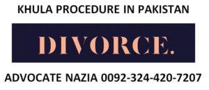 Khula procedure in Lahore Pakistan