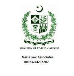 Attestation from ministry of foreign affairs Lahore