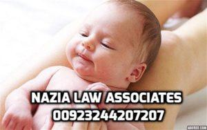 Adoption in Pakistan law