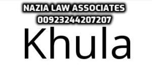 khula period after iddat