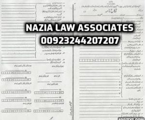 Nikah nama form in Pakistan