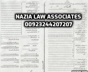 Nikah nama form in Pakistan